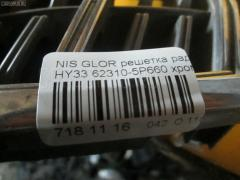 Решетка радиатора NISSAN GLORIA HY33 Фото 3