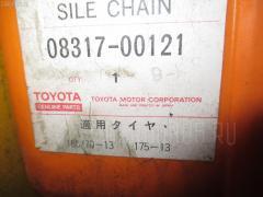 Цепь на колесо TOYOTA 08317-00121 Фото 2