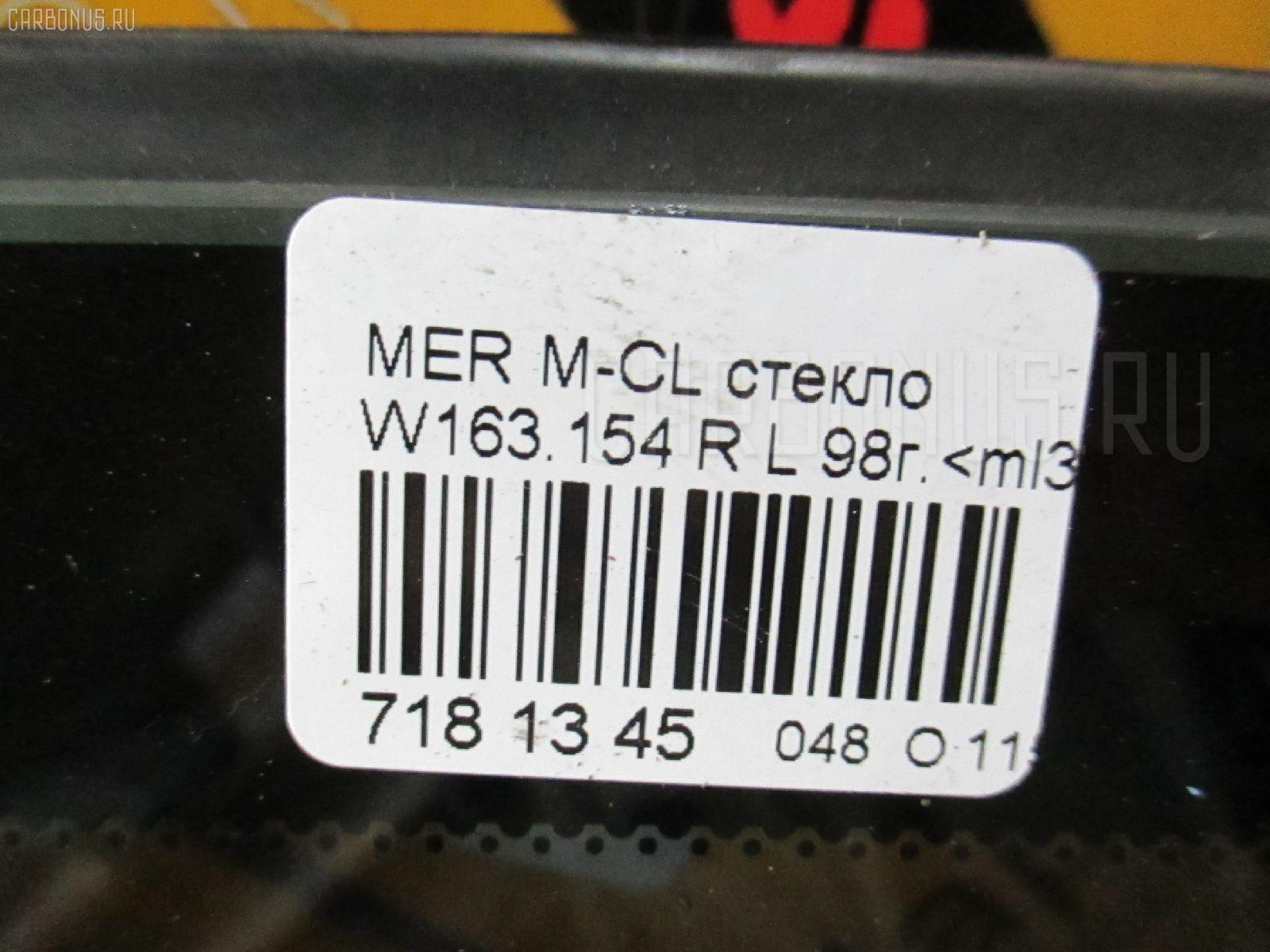 Стекло MERCEDES-BENZ M-CLASS W163.154 Фото 2