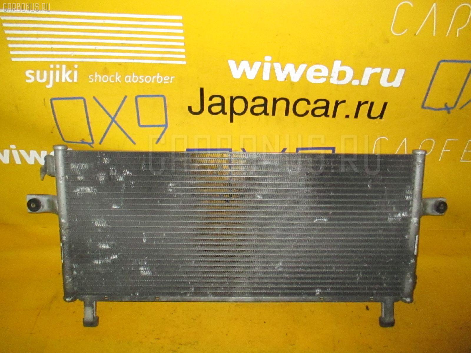 Радиатор кондиционера NISSAN EXPERT VW11 QG18DE. Фото 8