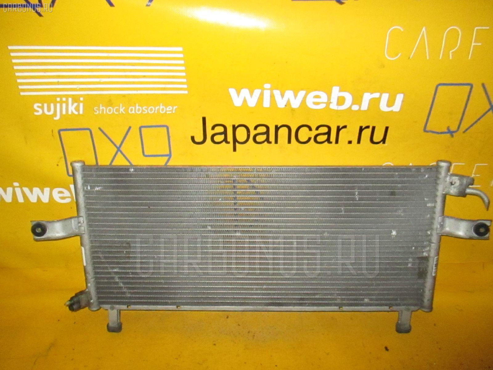 Радиатор кондиционера NISSAN EXPERT VW11 QG18DE. Фото 9