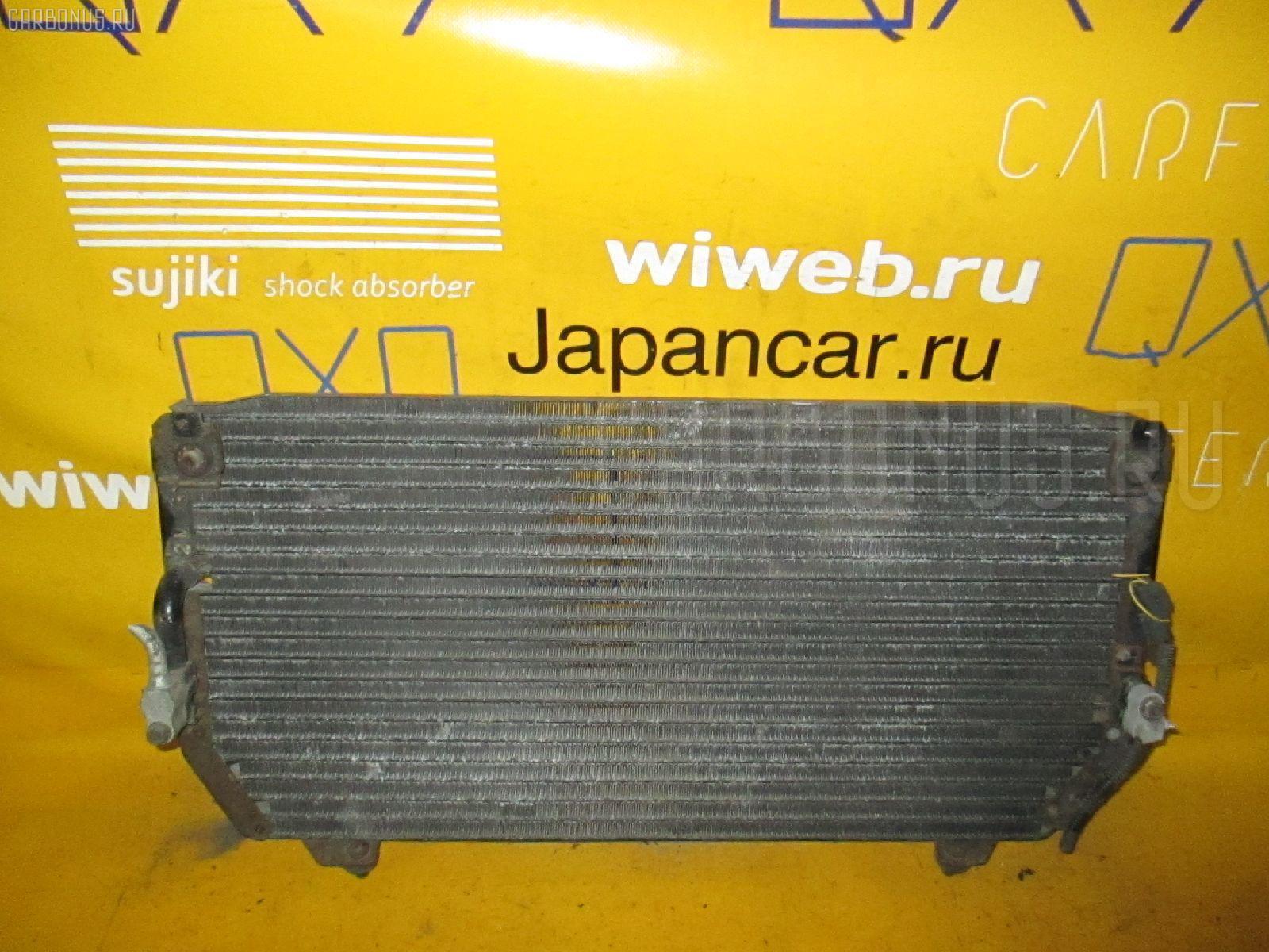 Радиатор кондиционера TOYOTA VISTA SV30 4S-FE. Фото 2