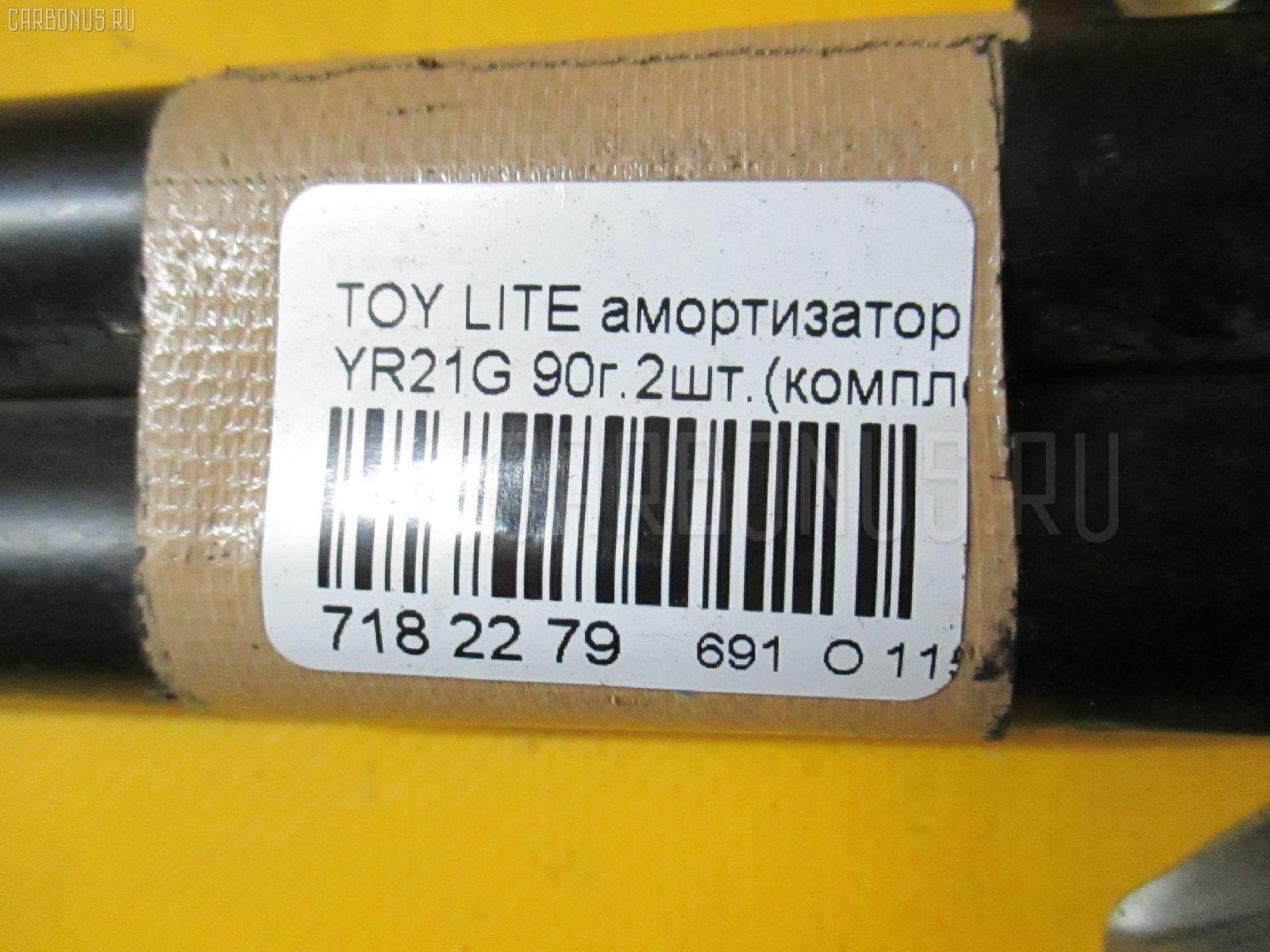 Амортизатор двери TOYOTA LITE ACE YR21G Фото 2