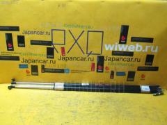 Амортизатор двери Toyota Lite ace YR21G Фото 1