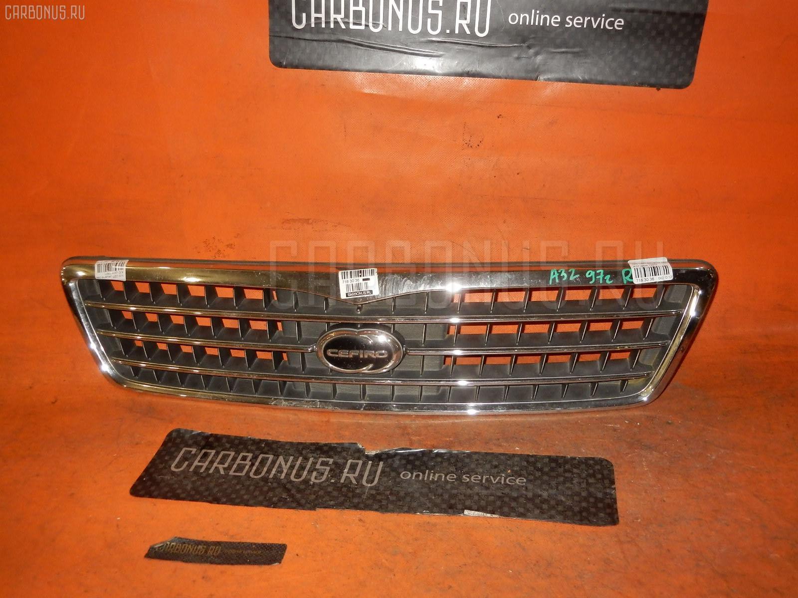 Решетка радиатора NISSAN CEFIRO A32. Фото 11