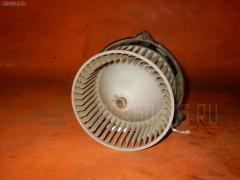 Мотор печки TOYOTA SPRINTER AE111 Фото 2