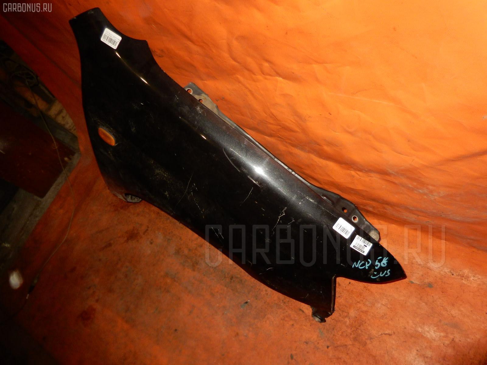 Крыло переднее TOYOTA SUCCEED NCP58G Фото 2