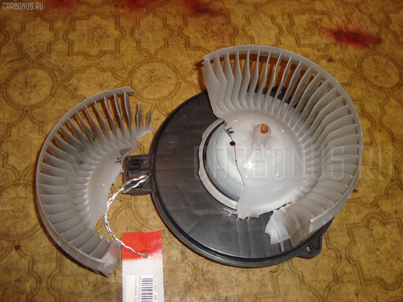 Мотор печки TOYOTA BREVIS JCG10 Фото 1