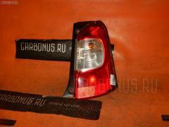 Стоп на Daihatsu Esse L235S 20506, Правое расположение