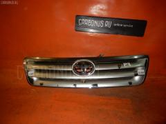 Решетка радиатора Toyota Ipsum ACM21W Фото 2