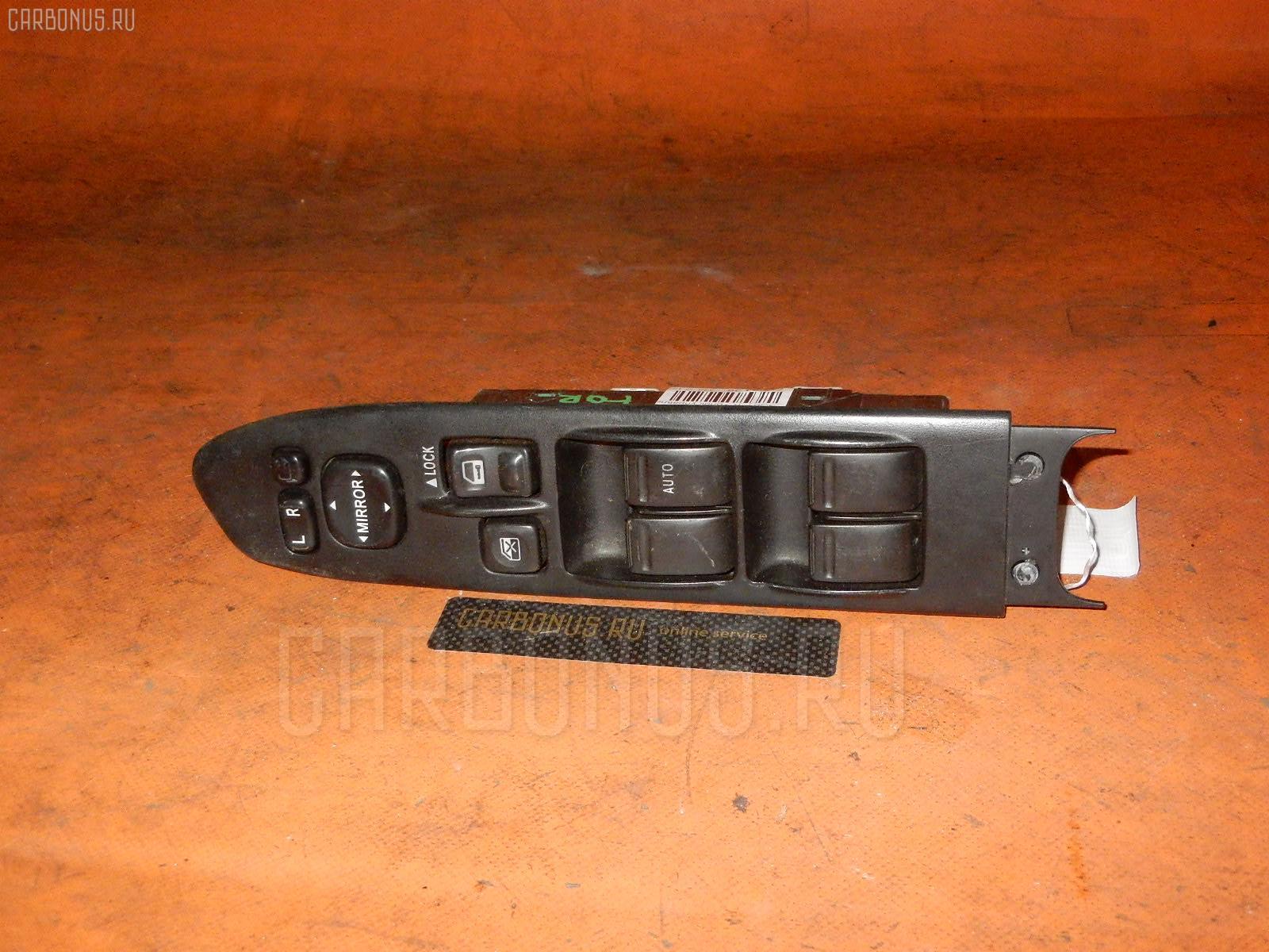 Блок упр-я стеклоподъемниками SUBARU FORESTER SG5 Фото 1