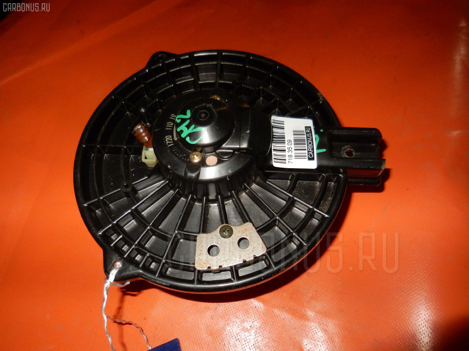 Мотор печки HONDA ACCORD WAGON CM2. Фото 5