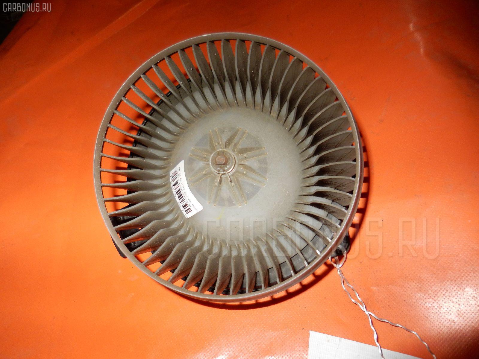 Мотор печки HONDA ACCORD WAGON CM2. Фото 6