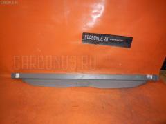 Шторка багажника SUBARU FORESTER SG5