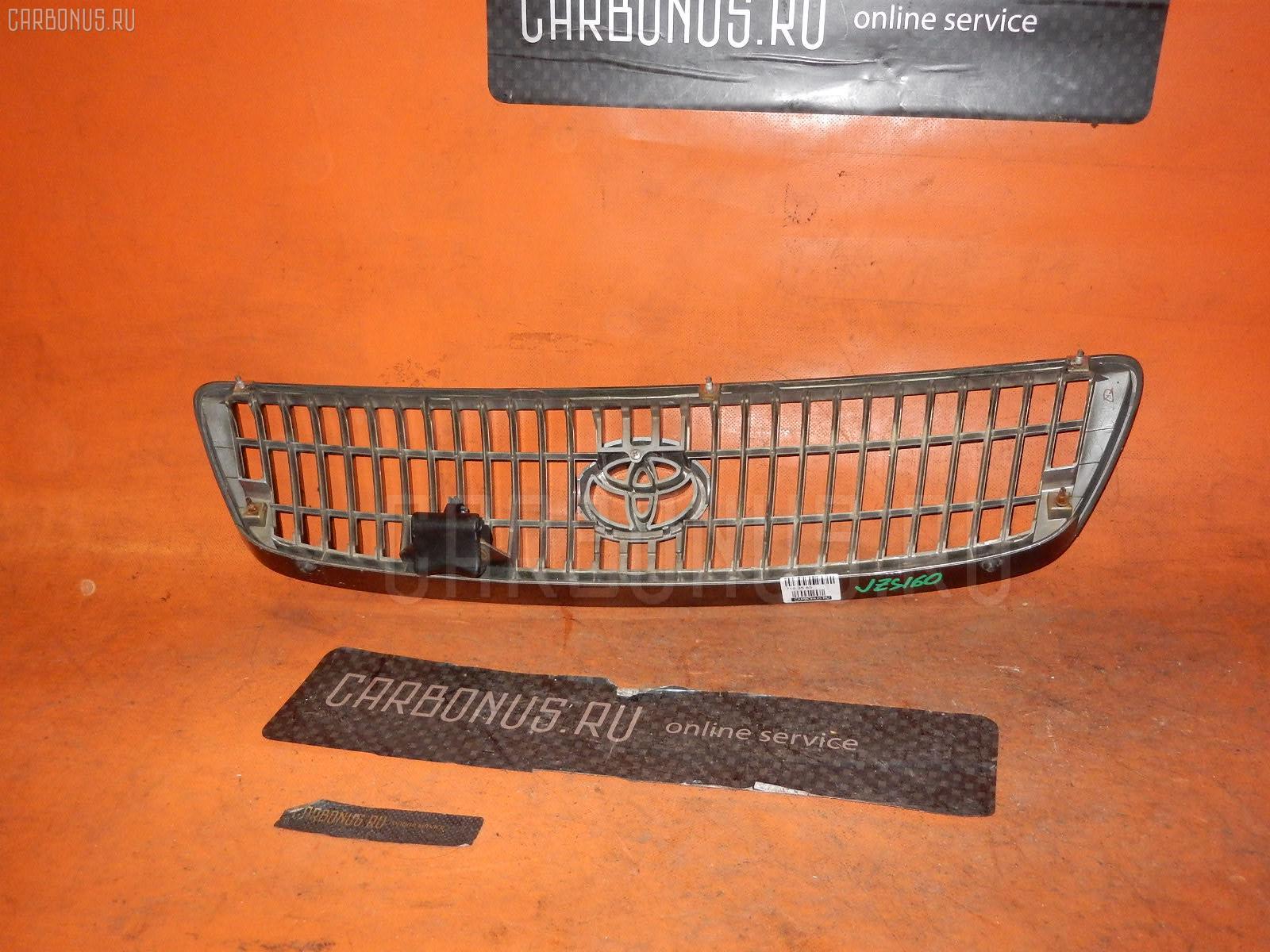 Решетка радиатора TOYOTA ARISTO JZS161. Фото 10