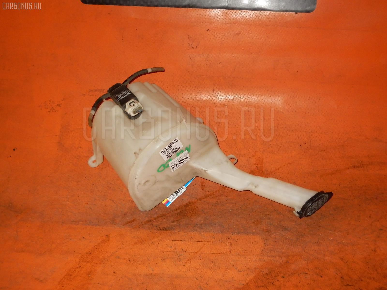 Бачок омывателя TOYOTA FUNCARGO NCP20 Фото 1