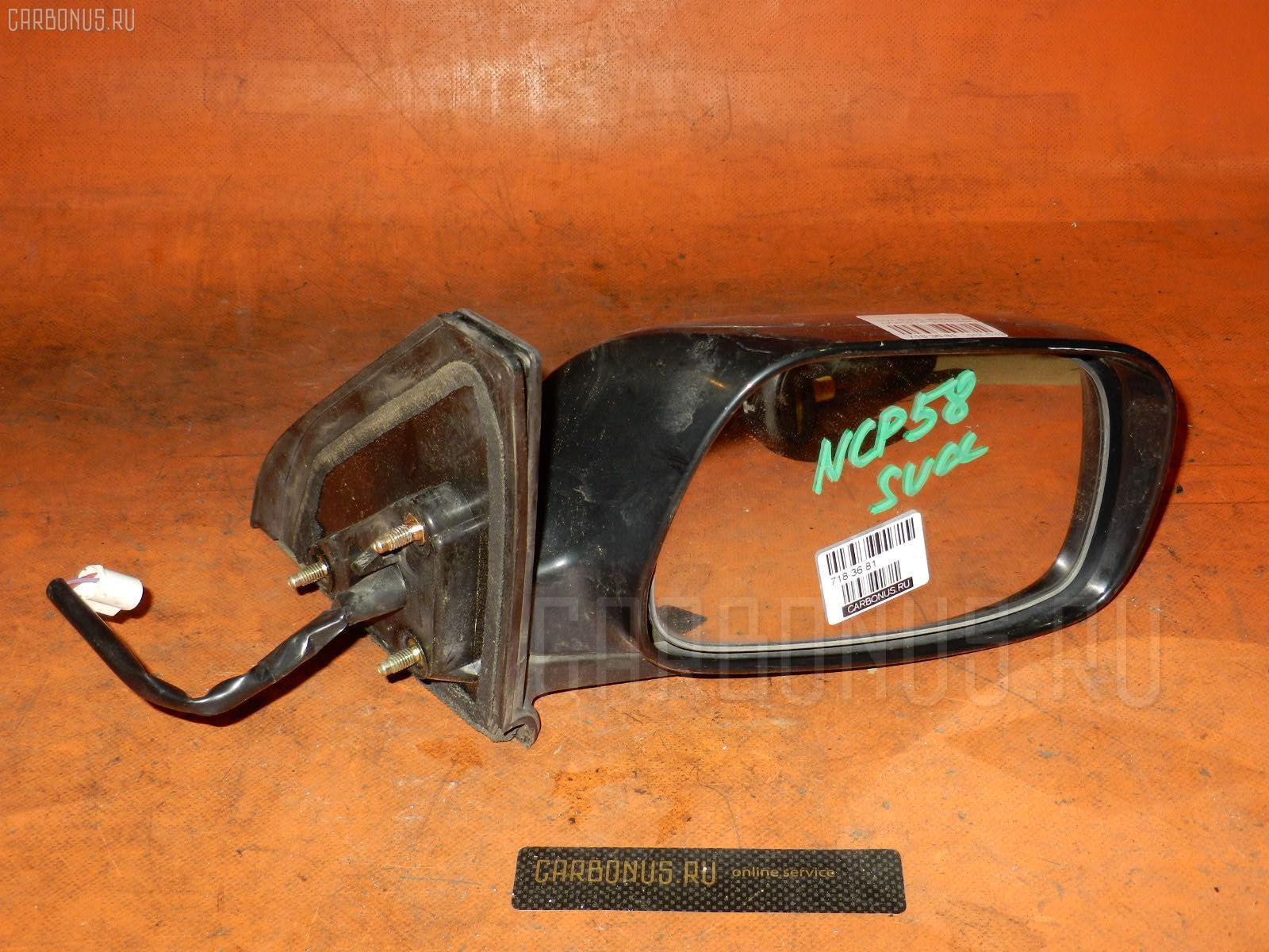 Зеркало двери боковой TOYOTA SUCCEED NCP58G Фото 2
