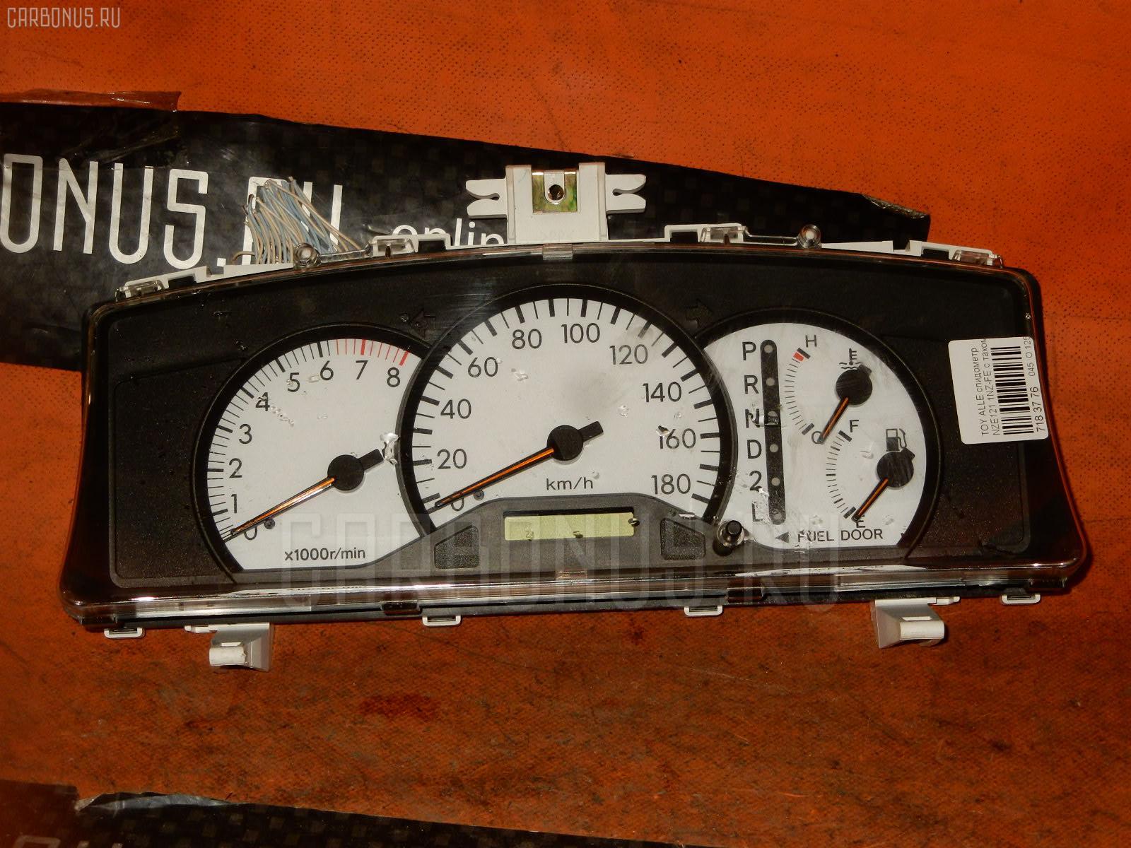 Спидометр TOYOTA ALLEX NZE121 1NZ-FE. Фото 4