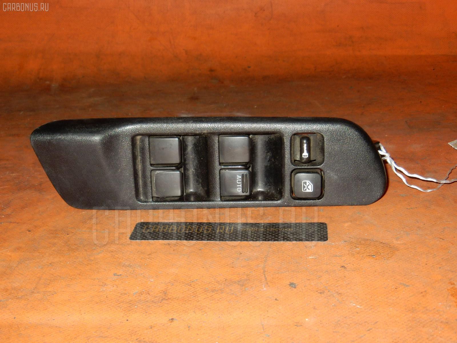 Блок упр-я стеклоподъемниками NISSAN PRIMERA P11 Фото 1