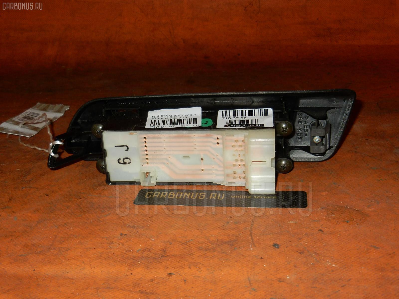 Блок упр-я стеклоподъемниками NISSAN PRIMERA P11 Фото 2