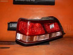 Стоп Toyota Cresta GX100 Фото 2