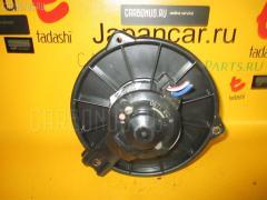 Мотор печки Toyota Vista ardeo ZZV50G Фото 1