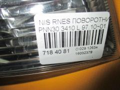 Поворотник к фаре Nissan Rnessa PNN30 Фото 3