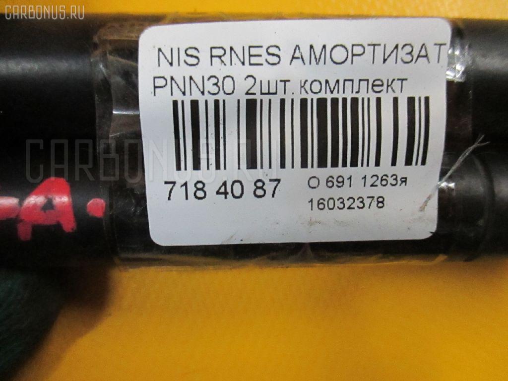 Амортизатор двери NISSAN RNESSA PNN30 Фото 2