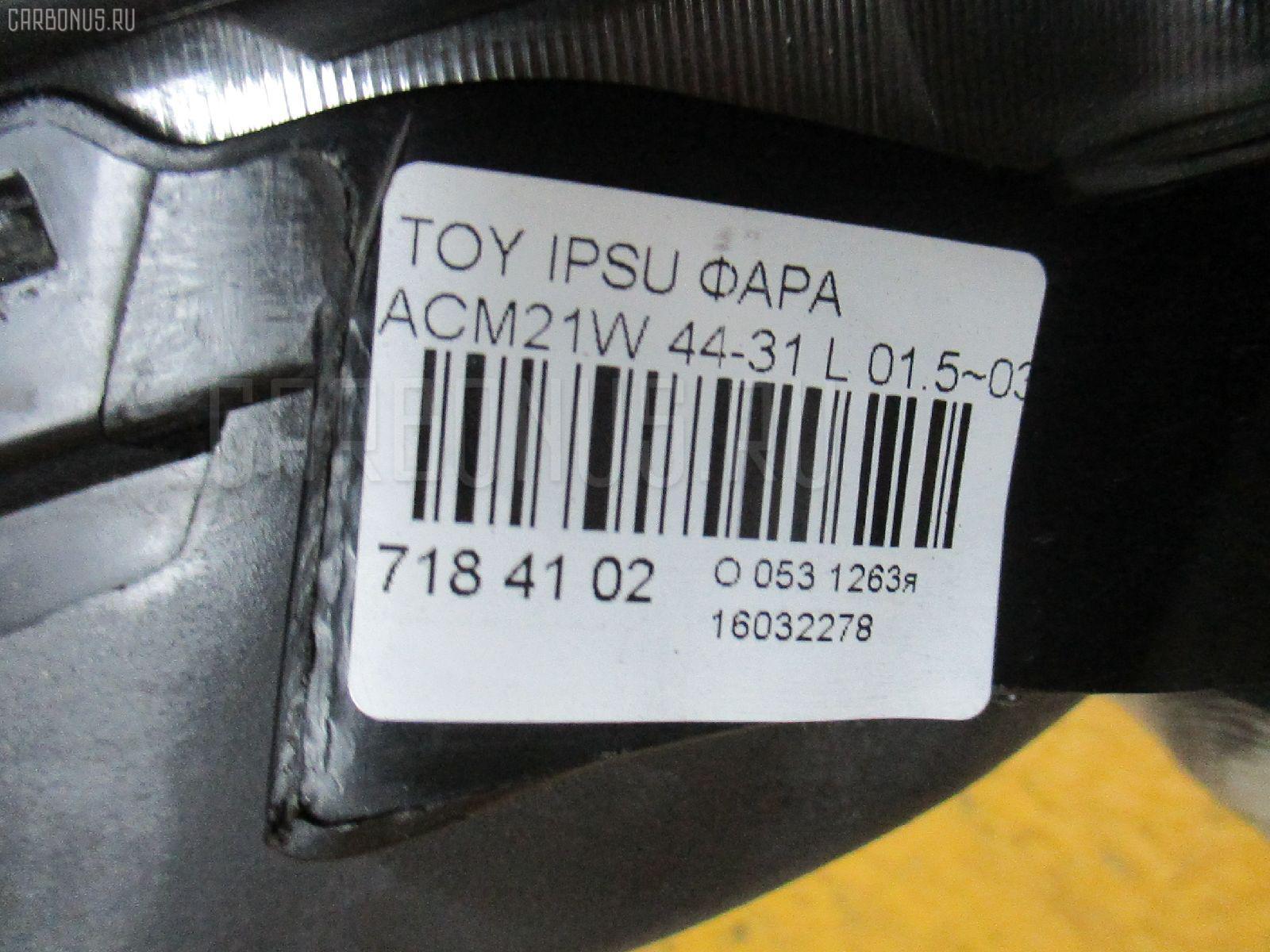 Фара TOYOTA IPSUM ACM21W Фото 3