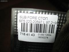 Стоп Subaru Forester SF5 Фото 3