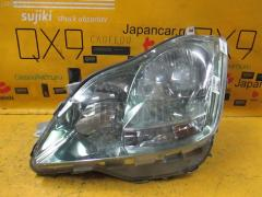 Фара Toyota Crown GRS180 Фото 1