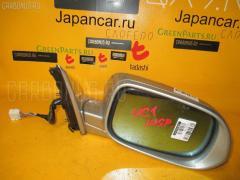 Зеркало двери боковой Honda Inspire UC1 Фото 1