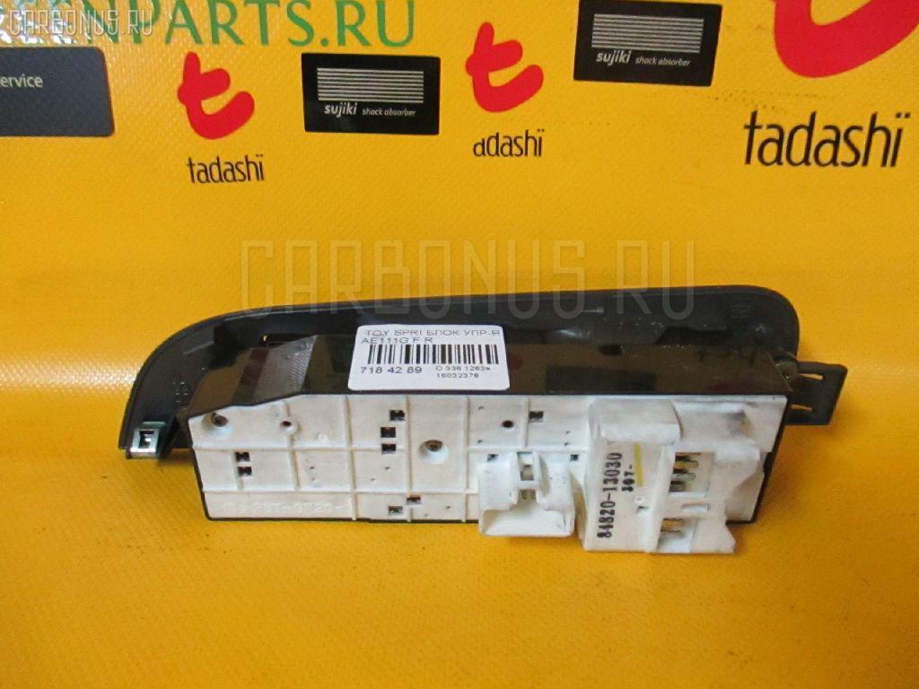 Блок упр-я стеклоподъемниками TOYOTA SPRINTER CARIB AE111G. Фото 1