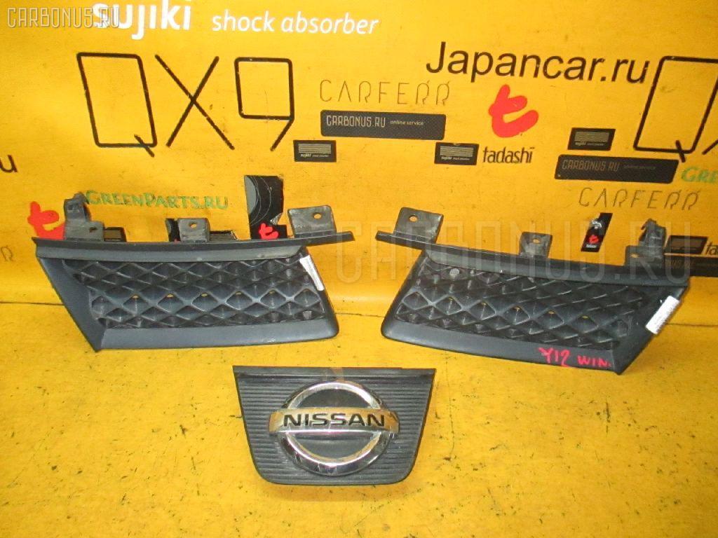 Решетка радиатора Nissan Wingroad Y12 Фото 1