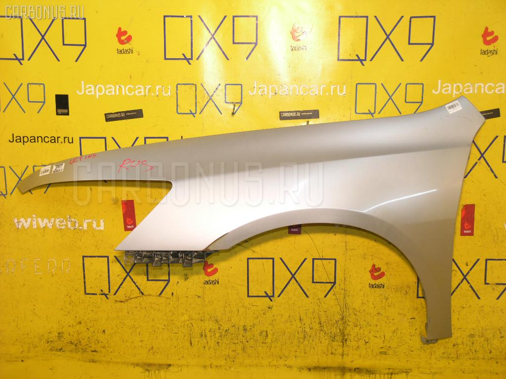 Крыло переднее HONDA INSPIRE UC1 Фото 1