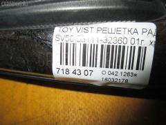 Решетка радиатора TOYOTA VISTA SV50 Фото 3