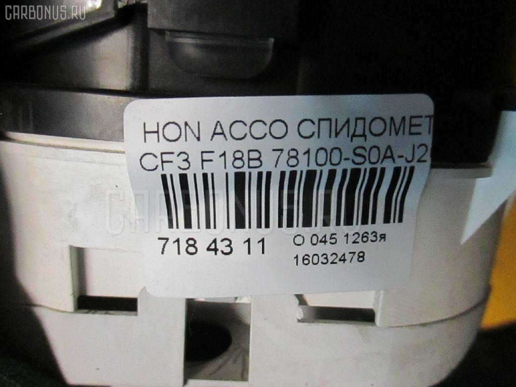 Спидометр HONDA ACCORD CF3 F18B Фото 3