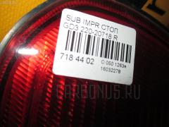 Стоп Subaru Impreza GD3 Фото 3