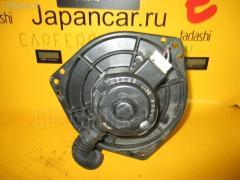 Мотор печки Nissan Cube AZ10 Фото 1