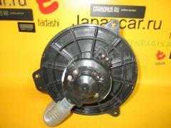 Мотор печки Mazda Premacy CP8W Фото 1