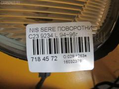 Поворотник к фаре Nissan Serena C23 Фото 3