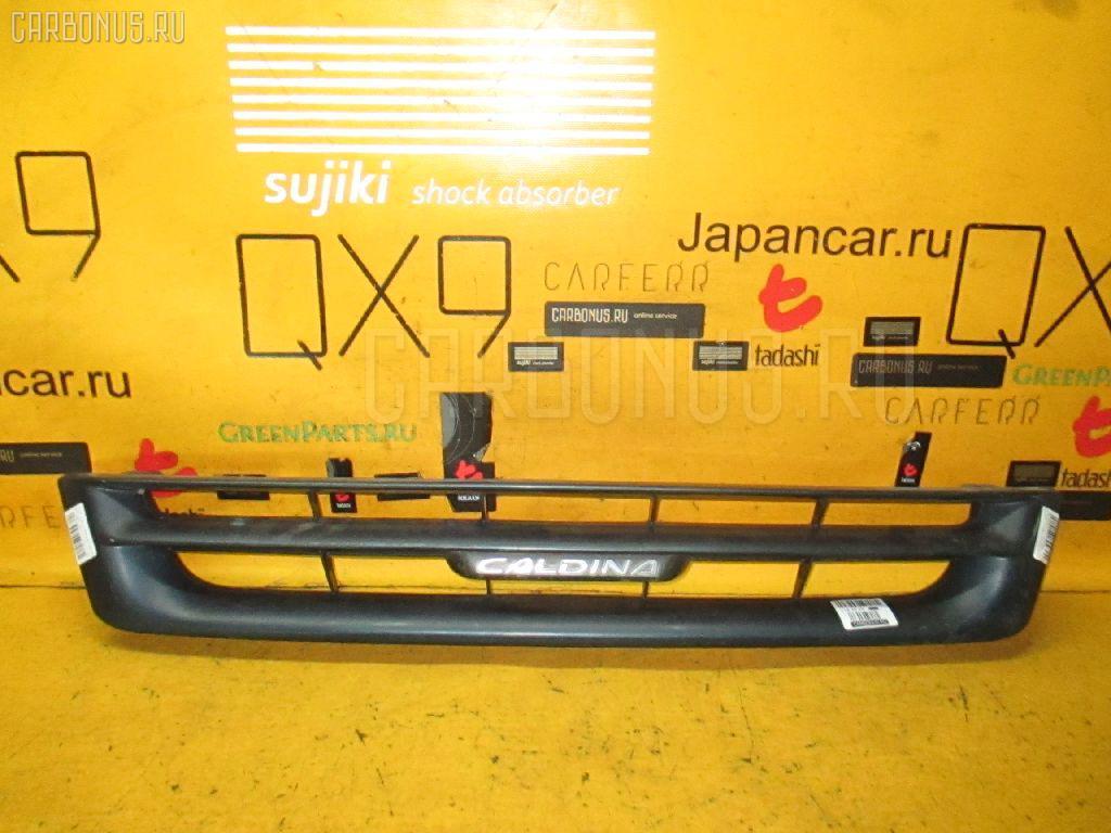 Решетка радиатора Toyota Caldina ST190G Фото 1
