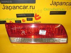 Стоп-планка Toyota Mark ii JZX100 Фото 1