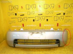 Бампер Honda Hr-v GH1 Фото 1