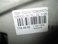 Поворотник к фаре TOYOTA TOWN ACE CR30G Фото 3
