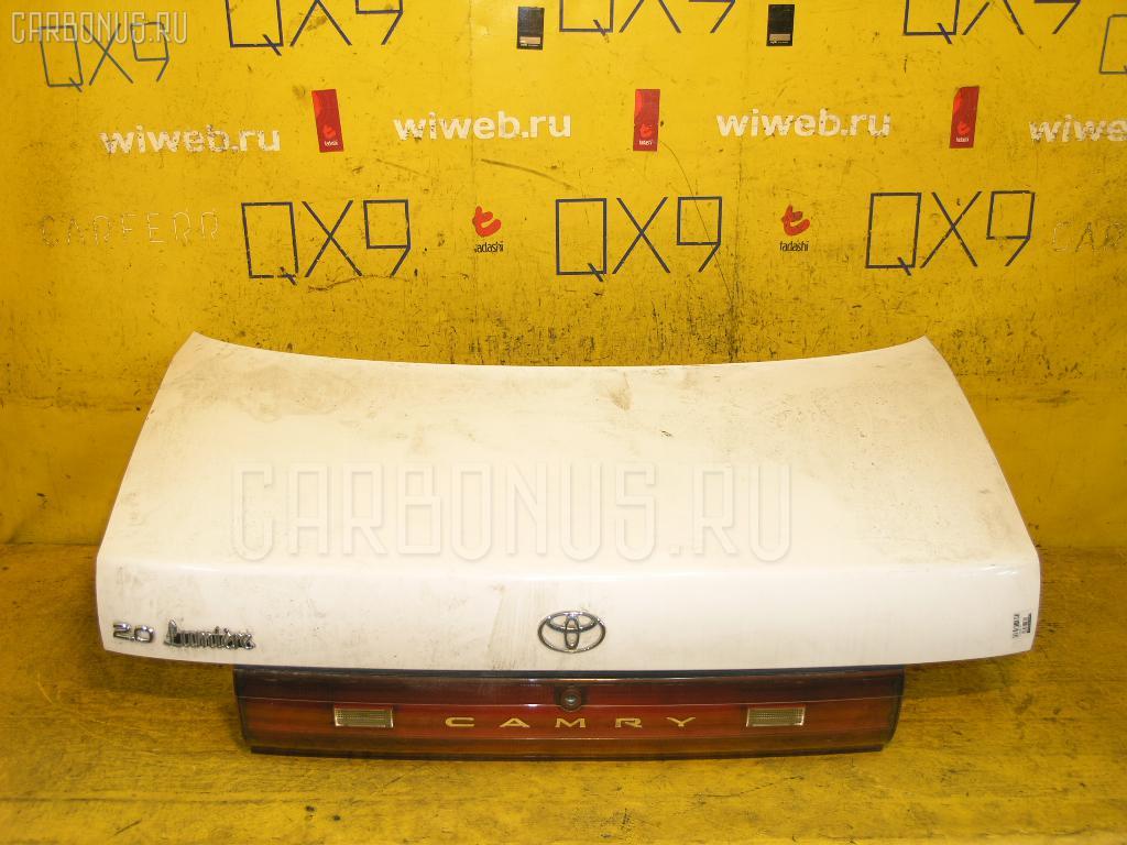Крышка багажника Toyota Camry SV30 Фото 1