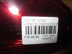 Стоп Toyota Ist NCP60 Фото 3