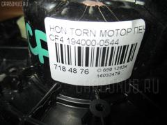Мотор печки Honda Torneo CF4 Фото 3