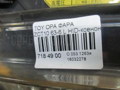 Фара Toyota Opa ZCT10 Фото 3