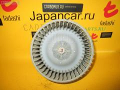 Мотор печки Toyota Wish ZNE10G Фото 2